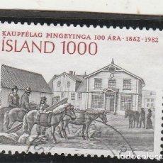 Sellos: ISLANDIA 1982 - YVERT NRO. 536 - USADO. Lote 193629762