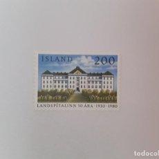Timbres: ISLANDIA SELLO USADO. Lote 193727127