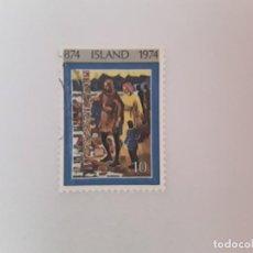 Timbres: ISLANDIA SELLO USADO. Lote 193727522