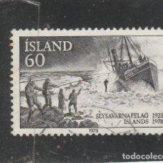 Sellos: ISLANDIA 1978 - YVERT NRO. 489 - USADO -. Lote 195053455