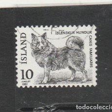 Sellos: ISLANDIA 1980 - YVERT NRO. 503 - USADO -. Lote 195053531