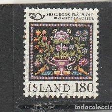 Sellos: ISLANDIA 1980 - YVERT NRO. 510 - USADO -. Lote 195053770