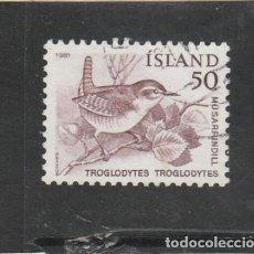 Sellos: ISLANDIA 1981 - YVERT NRO. 520 - USADO -. Lote 195053966