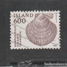 Sellos: ISLANDIA 1982 - YVERT NRO. 530 - USADO -. Lote 195054226