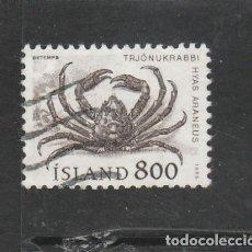 Sellos: ISLANDIA 1985 - YVERT NRO. 590 - USADO -. Lote 195054422