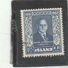 Sellos: ISLANDIA 1952 - YVERT NRO. 239 - USADO. Lote 198156860