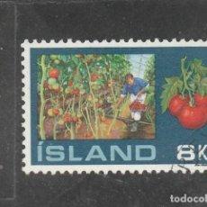 Sellos: ISLANDIA 1972 - YVERT NRO. 418 - USADO. Lote 198157956
