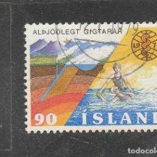 Sellos: ISLANDIA 1977 - YVERT NRO. 479 - USADO -. Lote 198158652