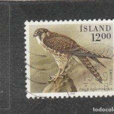 Sellos: ISLANDIA 1986 - YVERT NRO. 599 - USADO -. Lote 198159006