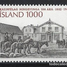 Sellos: ISLANDIA 1982 - CENTENARIO DE LA COOP. AGRÍCOLA THINGENYAR - SELLO NUEVO**. Lote 204746681