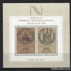 Sellos: ISLANDIA 1982 - HB NORDIA 84 - EXPOSICIÓN FILATELICA NÓRDICA EN REIKIAVIK - NUEVA **. Lote 204746870