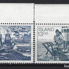 Sellos: ISLANDIA 1983 - INDUSTRIA PESQUERA, S.COMPLETA - SELLOS NUEVOS **. Lote 204747321