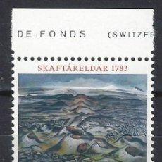 Sellos: ISLANDIA 1983 - BICENTENARIO DE LA ERUPCIÓN DEL VOLCÁN SKAFTÁ - SELLO NUEVO **. Lote 204747420
