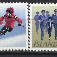Sellos: ISLANDIA 1983 - DEPORTES, S.COMPLETA - SELLOS NUEVOS **. Lote 204747553