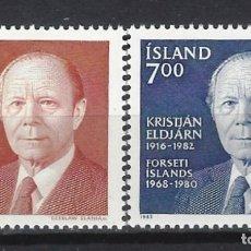 Sellos: ISLANDIA 1983 - HOMENAJE AL PRESIDENTE KRISTJAN ELDJÁRN , S.COMPLETA - SELLOS NUEVOS **. Lote 204747892