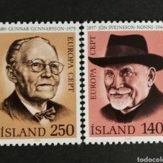 Sellos: ISLANDIA, EUROPA CEPT 1975 MNH (FOTOGRAFÍA REAL). Lote 205237935
