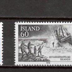 Sellos: ISLANDIA Nº 487 Y 489 Y 450 (**). Lote 205286025