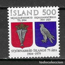 Sellos: ISLANDE Nº 497 (**). Lote 205286583