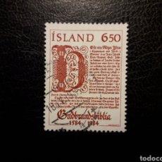 Sellos: ISLANDIA YVERT 577 SELLO SUELTO USADO. BIBLIA ISLANDESA. Lote 206506762