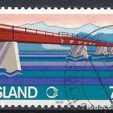 Sellos: ISLANDIA 1978 - PUENTE DE SKEIDARÁ - SELLO USADO. Lote 206541966