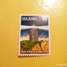 Sellos: ISLANDIA - FAROS - FARO VITAR A ISLANDI 1878-1978.. Lote 206819547