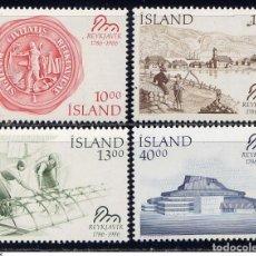 Sellos: SELLOS NUEVOS DE ISLANDIA YT 607/ 10. Lote 206875803