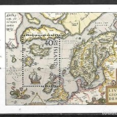 Sellos: ISLANDIA 1984 HB IVERT 6 *** EXPOSICION FILATÉLICA INTERNACIONAL - NORDIA-84 - MAPAS. Lote 206998582