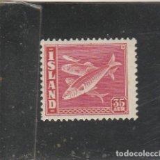 Timbres: ISLANDIA 1943 - YVERT NRO. 194 - NUEVO. Lote 213457856