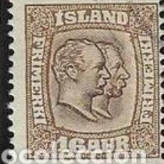 Sellos: SELLO USADO DE ISLANDIA YT 54, FOTO ORIGINAL. Lote 220845376