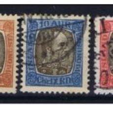 Sellos: SELLOS USADOS DE ISLANDIA 1902, SERVICIOS YT 17/ 23. Lote 221615635