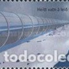 Timbres: SELLO USADO DE ISLANDIA YT 985. Lote 224425970