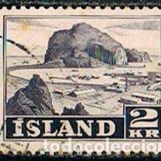 Sellos: ISLANDIA Nº 232, PUERTO PESQUERO, USADO. Lote 224504753
