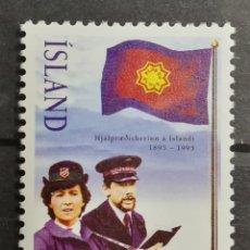 Sellos: ISLANDIA, 1995 MNH** MÚSICA (FOTOGRAFÍA REAL). Lote 225155851