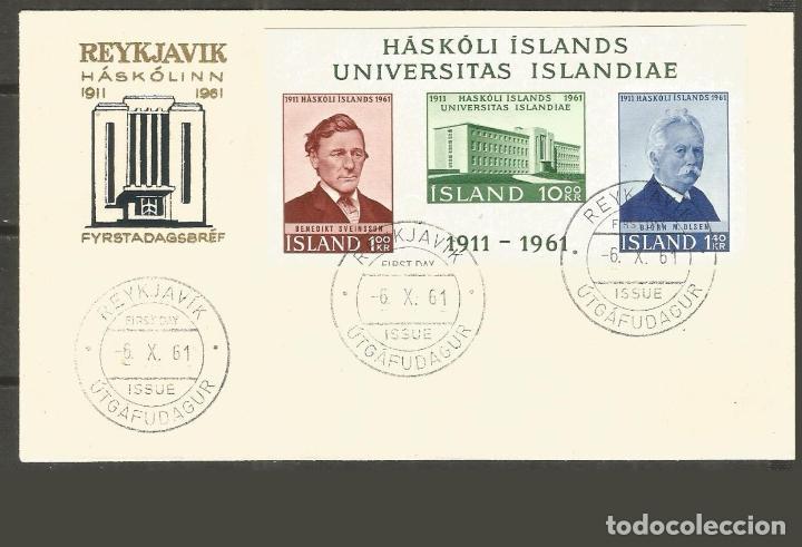 ISLANDIA SOBRE PRIMER DIA CIRCULACION HOJA BLOQUE YVERT NUM. 3 (Sellos - Extranjero - Europa - Islandia)