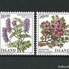 Sellos: ISLANDIA 1988 SERIE COMPLETA ** NUEVO FLORA - 2/51. Lote 226746375