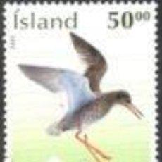 Timbres: SELLO USADO DE ISLANDIA YT 950. Lote 226886180