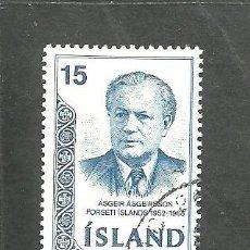Sellos: ISLANDIA 1973 - YVERT NRO. 434 - USADO. Lote 230704845