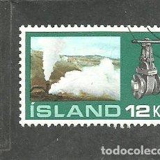 Sellos: ISLANDIA 1972 - YVERT NRO. 419 - USADO. Lote 230705060