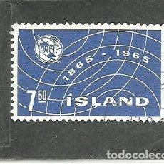 Sellos: ISLANDIA 1965 - YVERT NRO. 346 - USADO. Lote 230707380