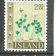 Sellos: ISLANDIA 1964 - YVERT NRO. 339 - USADO. Lote 230707515