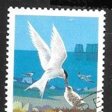 Sellos: ISLANDIA. Lote 232677375