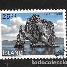 Sellos: ISLANDIA. Lote 232813580