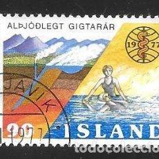 Sellos: ISLANDIA. Lote 232813785
