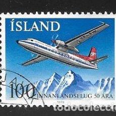 Sellos: ISLANDIA. Lote 232813952