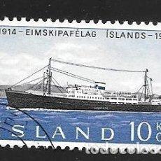 Sellos: ISLANDIA. Lote 232814060