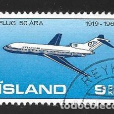 Sellos: ISLANDIA. Lote 232814105