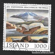 Sellos: ISLANDIA. Lote 232814240