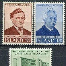 Sellos: ISLANDIA 1961 IVERT 313/5 ** 50º ANIVERSARIO DE LA UNIVERSIDAD. Lote 233124825