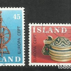 Sellos: 5568- SERIE COMPLETA ISLANDIA EUROPA 1976 Nº 467/8 BONITOS.. Lote 235783455