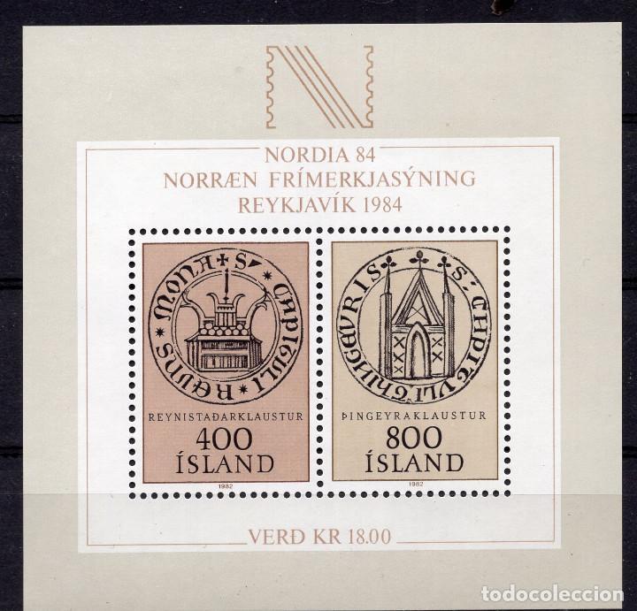 ISLANDIA, 1982 , SOUVENIR-SHEET , MICHEL BL4 (Sellos - Extranjero - Europa - Islandia)